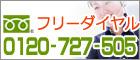 総合探偵社アビリティオフィス埼玉電話番号