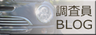 blog_bana.jpg